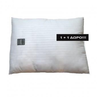Μαξιλάρι ύπνου 7D Virgin   1+1 δώρο   Πλενόμενο