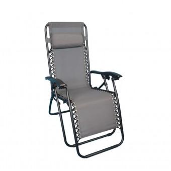 Πολυθρόνα Super Relax Textilene Ανθρακί 5 θέσεων | E618