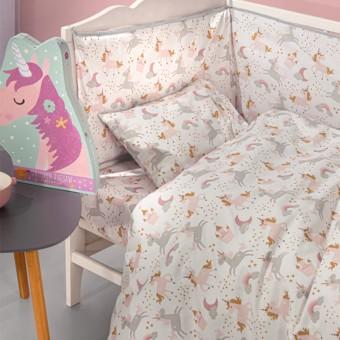 Σετ προίκας μωρού 3 τεμ. πάντα-παπλωματοθήκη-μαξιλαροθήκη   Rainbow